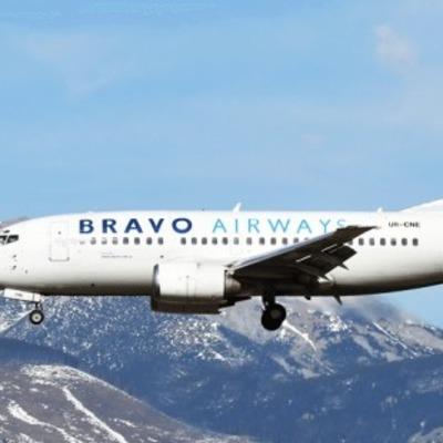 Bravo Airways прекратила полеты из Киева в Люблин
