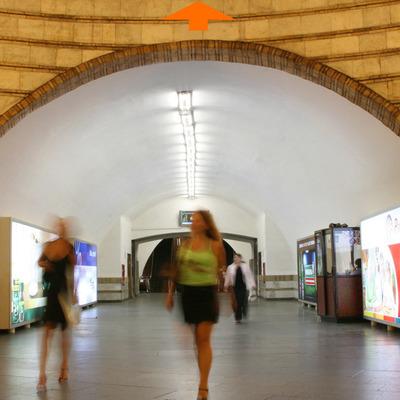 В киевском метро рассказали о тайной надписи на