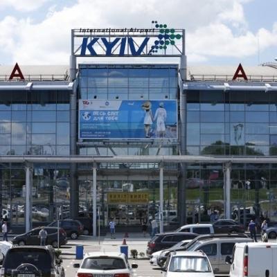 """Из-за непогоды аэропорт """"Киев"""" отменил несколько рейсов"""