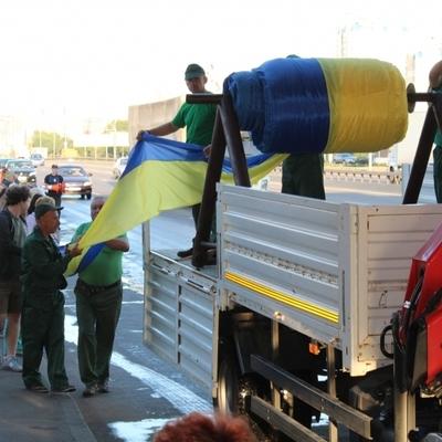 В Киеве установили Национальный рекорд Украины