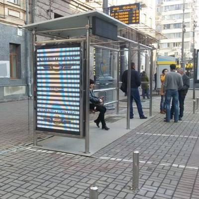 В  столице переименовали остановки общественного транспорта