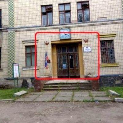 В Киеве вывесили флаг