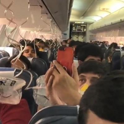Из-за ошибки пилота пассажиры истекали кровью