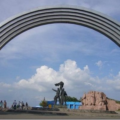 В столице установили скульптуру слона (фото)