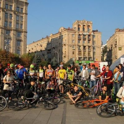 В Киеве прошел флешмоб