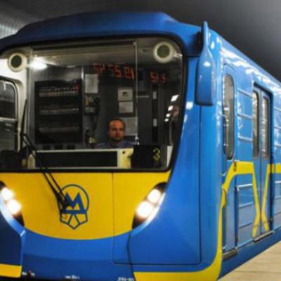 На одной из киевских станций метро автомат ворует деньги