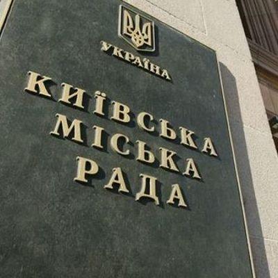 Киеврада обратится к парламенту по вопросу присоединения поселка Коцюбинского к Киеву