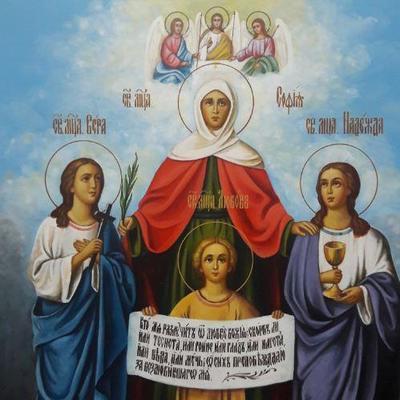 В Украине отмечают День святых Веры, Надежды, Любови и матери их Софии: история праздника