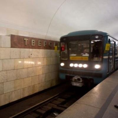 Украинец погиб под колесами поезда в московском метро