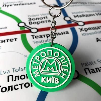 Киевский метрополитен начал продавать сувениры (фото)