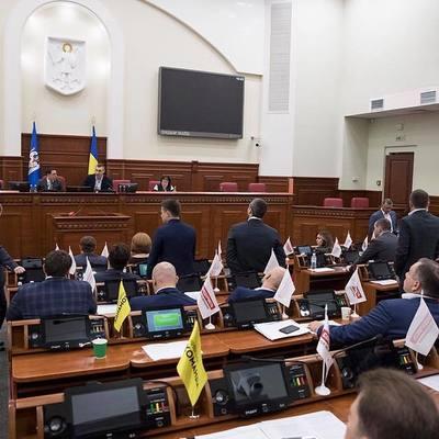 Перед началом заседания Киевсовета избили депутата