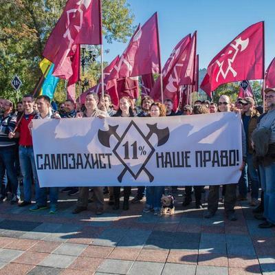 В Киеве люди вышли на акцию за свободное владение оружием (видео)