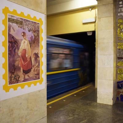 На станции «Почтовая площадь» открылась выставка украинских марок
