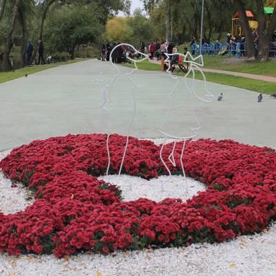 На Троещине открылся новый парк