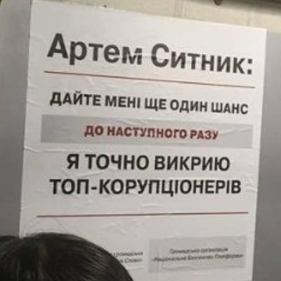 В киевском метро появилась новая