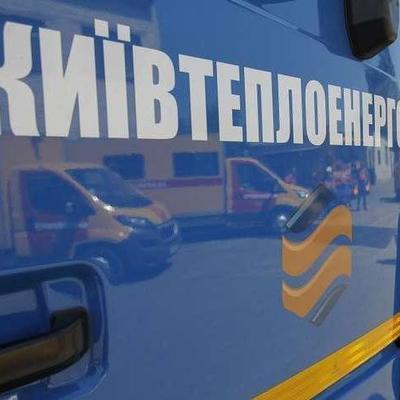 В «Киевтеплоэнерго» сказали, сколько киевлянам еще ждать горячей воды