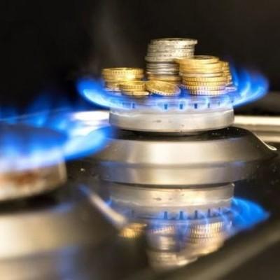 В «Нафтогазе» прокомментировали повышение цен на газ для населения