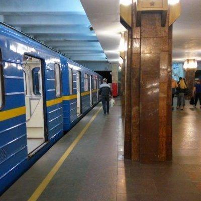 На буквы для станции «Почайна» потратили 35 минимальных зарплат украинцев