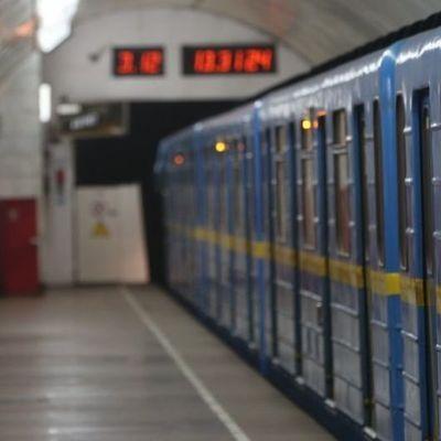 Сегодня в Киеве закроют три станции метро