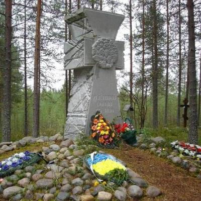 Сегодня в Киеве почтят память расстрелянных в урочище Сандармох