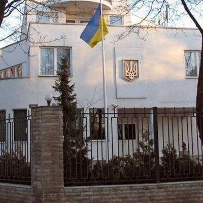 В Турции открыли новое консульство Украины