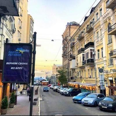 В центре Киева заметили рекламу