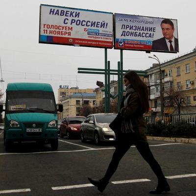 На оккупированных территориях Донбасса начались фейковые выборы