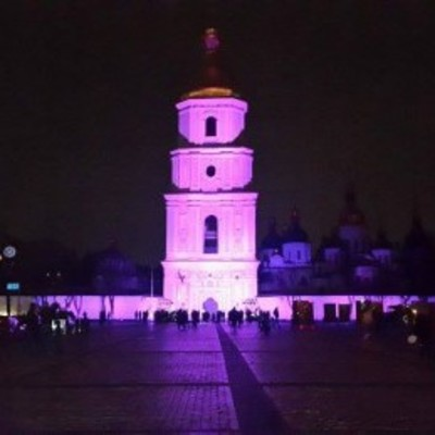 Сегодня Софию Киевскую подсветят фиолетовым цветом