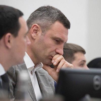 Кличко: Бюджет Киева на 2019 по сравнению с 2018 годом увеличился на 4 млрд - до 53 млрд гривен