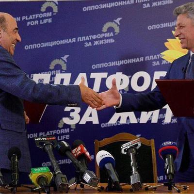 Рейтинг Рабиновича и Бойко взлетел после того, как они объединились, - опрос