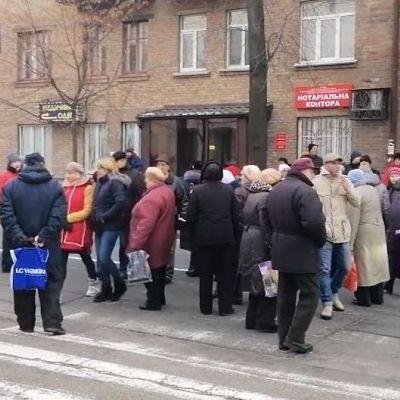 В Киеве перекрывали улицу из-за холодныхбатарейи ледянойводы
