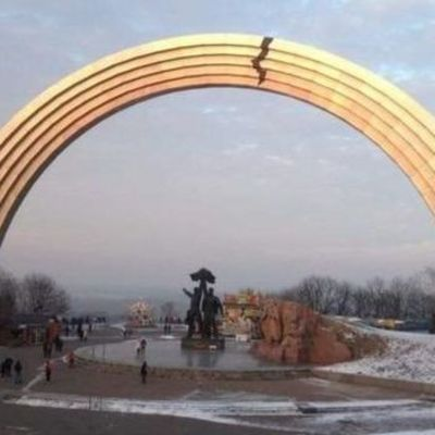 В Киеве на арке Дружбы народов появилась