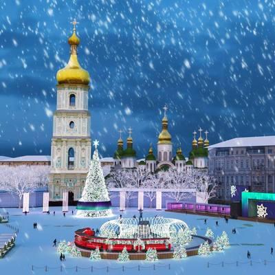 Новогодние праздники в 2018 году обойдутся бюджету Киева в 3,5 раза дороже, чем в 2017-м