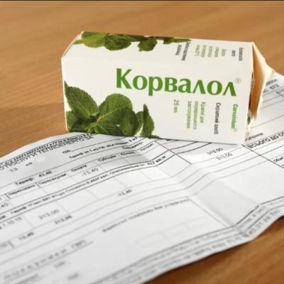 В Киеве с января поднимут тарифы на отопление и горячую воду