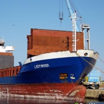 В Керченском проливе столкнулись два судна