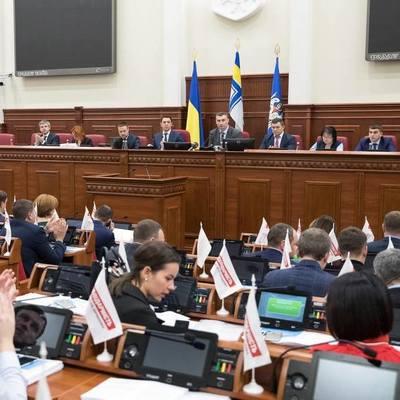 Киевские депутаты установили флаг ВМС в знак поддержки украинских моряков