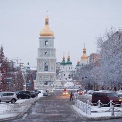 Погода в Киеве на сегодня: без существенных осадков