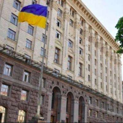 Киев посоревнуется с влиятельными городами мира в рейтинге инвестиционной привлекательности - КГГА