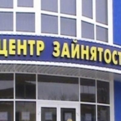 В Киевской службе занятости назвали самые востребованные профессии