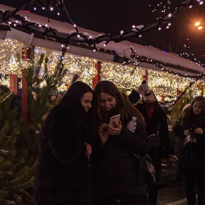 На Контрактовой площади открыли новогодний городок, как он выглядит