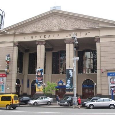 В Киеве может закрыться еще один кинотеатр