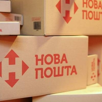 В Киев по почте хотели отправить противопехотную мину