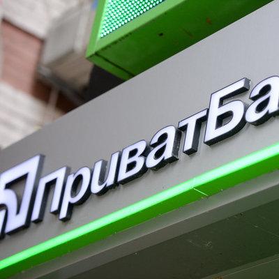 В центре Киева ограбили отделение Приватбанка