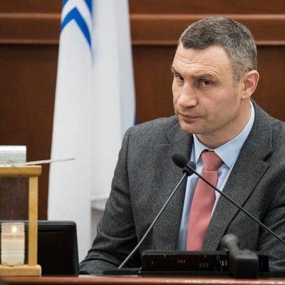 'Не дождетесь!'' -  Кличко поговорил с российским пранкером
