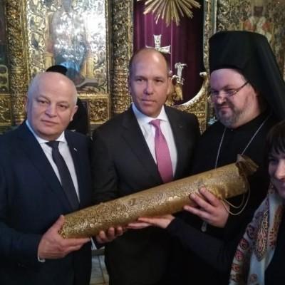 В сети показали Томос для Православной церкви Украины