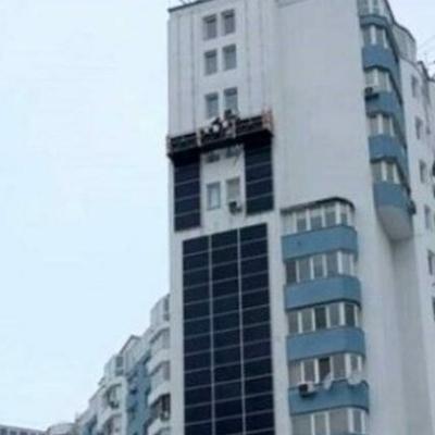 Многоэтажку на Позняках облицовывают солнечными панелями