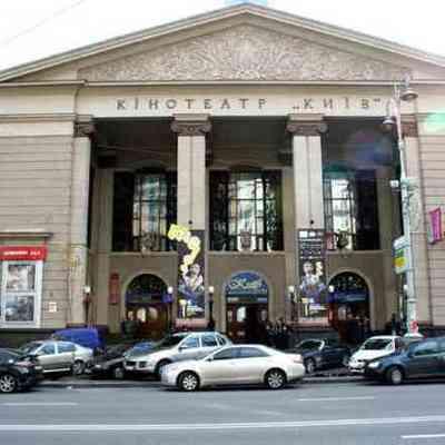 Арендовать столичный кинотеатр