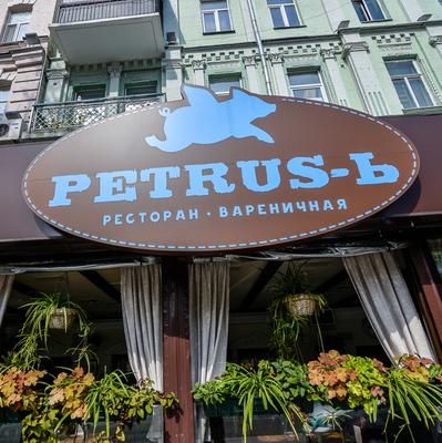 Во время обеда в киевском ресторане обокрали гендиректора