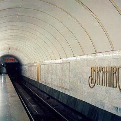В Киеве закрыли сразу три станции метро