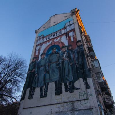 """У столичного Дворца """"Украина"""" появился исторический мурал (фото)"""